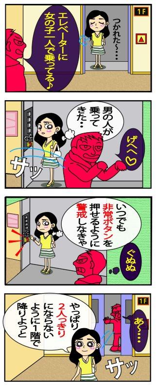 bouhan-manga